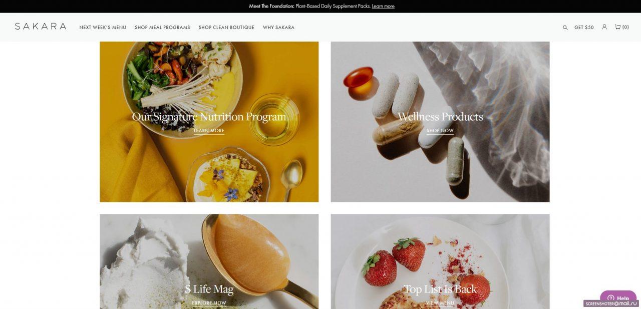 sakara delivery service website