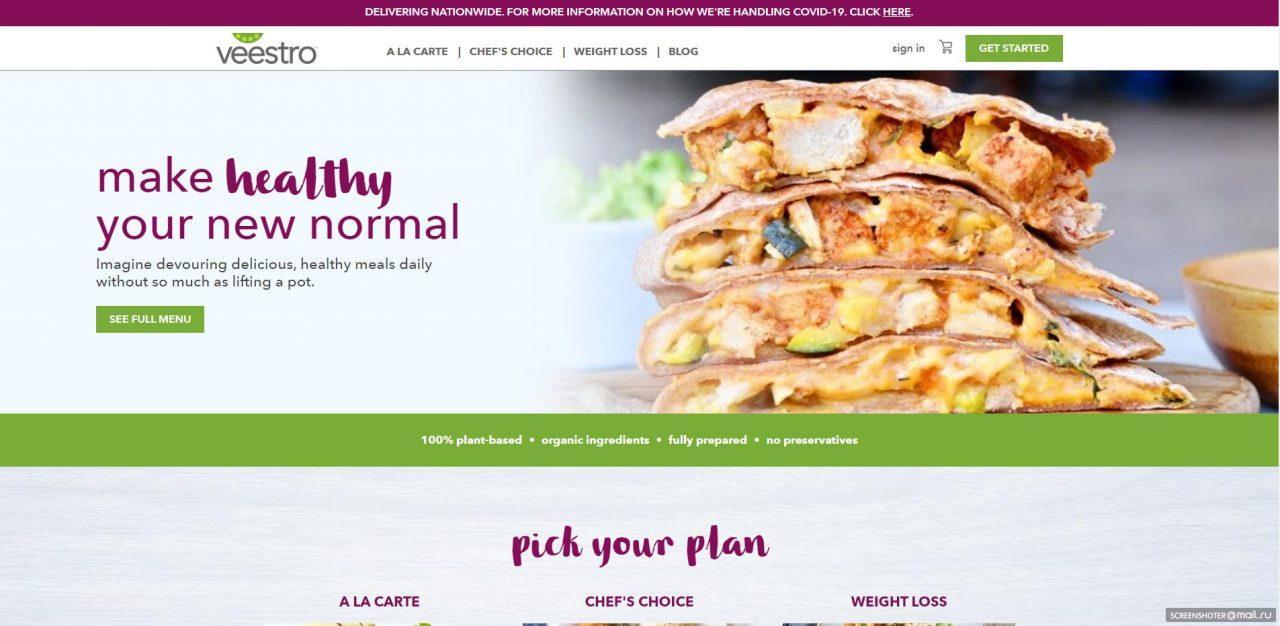 veestro delivery service website