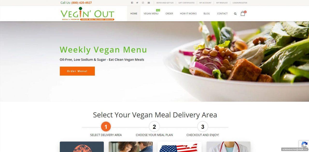 veginout delivery service website